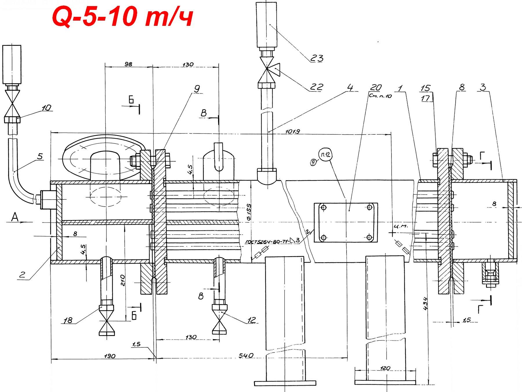Теплообменники общего назначения теплообменник на мерседес 211